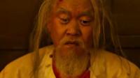 长安十二时辰:龙波和张小敬携圣人出逃,右骁卫车内查验侥幸过关了!