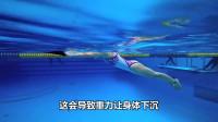 蛙泳视频教程(第三课),美女教练教你学蛙泳