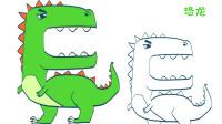 简笔画大全,恐龙(一)