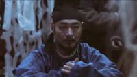 天津话《长安十二时辰》徐宾升职有套路,可惜是个反面教材