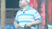 王小利的小品 泼出来的姻缘 逗乐全场 看着 刘能