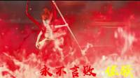 《哪吒》生来倔强,给我高高飞起吧,中国动漫
