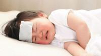 小儿发烧抓耳要警惕中耳炎,危害听力会致残!教你8招识别中耳炎