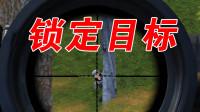 和平精英:队友被打成卡片,小羽AWM枪枪爆头成功夺冠!