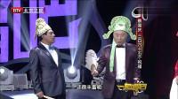 陈佩斯和朱时茂同台,和蔡国庆、曹扬一起演绎