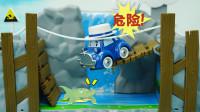 变形警车珀利场景玩具 老爷车马斯提遭遇坍塌的吊桥