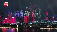 深圳600架无人机对香港喊话:我爱你中国!我爱香港!