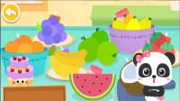 吃水果前要洗洗 坏细菌最爱脏脏的小孩 宝宝巴士讲卫生游戏