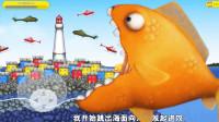 """美味汪洋:金鱼变身""""食人鱼""""疯狂捕食,竟还想冲上岸吃城市?"""