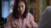 食来孕转:妻子有望升职,讨好总裁丈夫,刘涛演技真老练