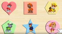儿童趣味拼图游戏 认识汪汪队成员的颜色