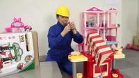 马树奇趣秀 珠珠的电饭锅烧坏啦!消防员快来帮帮我!小伶玩具工具箱游戏