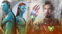 影史两大超级IP两年后对决,《阿凡达2》的票房能超越《复仇者联盟4》吗?