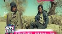 《我和我的祖国》曝预告 陈凯歌重现神舟十一号着陆 东方电影报道 20190814