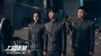 中国科幻开倒车!《上海堡垒》拉低影迷期待!难道只因为鹿晗!