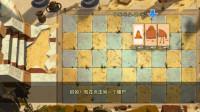 植物大战僵尸2:03玩有意思的卡牌配对游戏