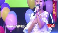 可爱小女生唱范晓萱《你的甜蜜》,被他纯纯的嗓音甜到!
