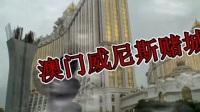 (131)2014年8月香港澳门三日游 E