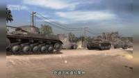 军武次位面:组建三个装甲师,为即将到来的战争做一次大练兵!