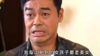 """香港:刘青云讲述当年追求太太郭蔼明的""""狼狈""""经历,离不开周慧敏撮合"""