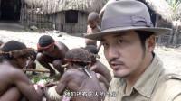 雷探长探秘食人族,为保平安送给酋长一头猪,他们的吃法很特别