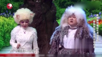 笑聲傳奇:茶杯犬忠誠之心感動貓大姐蔡明!跟