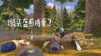 四川话熊出没:天气太热,光头强拿三级头盔煎鸡蛋吃?笑的肚儿痛!