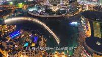 """中国造出超级""""电容"""",引全球32国家高度关注,这才叫霸气!"""
