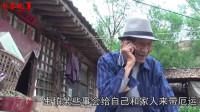 在农村老人说,东西有四不借,借了家败亡,到底是哪四样东西呢?