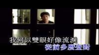 黎明经典MV《大城小事》,年轻时的黎天王真是帅的一塌糊涂!
