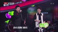 张杰,徐嘉苇演唱《简单爱》,唱出爱情的味道,甜到心里