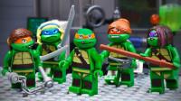 定格动画-乐高城市故事之Mikey穿越进入女忍者神龟的世界