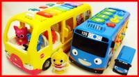 太友巴士TAYO与鲨鱼宝宝巴士,谁家的校车玩具最有趣?