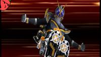 PSP完全假面骑士世纪2-555组