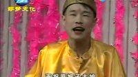 小沈阳 东北二人转精彩表演《靠山调 祝福语》唱的还不错啊!