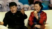 赵本山范伟高秀敏铁三角 经典小品《面子》 经典搞笑