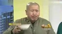 爆笑小品:王小利被套路无奈喝油-搞笑-高清完