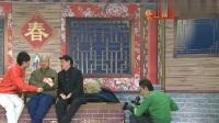 爆笑小品《捐助》:王小利这样评价赵本山,这