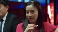 韩国伦理片《寡糖电影》,领导看韩世雅的眼光与众不同