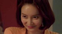 韩国伦理片《寡糖电影》,美女真是太为难小伙了