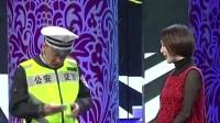 小品《一路平安》:郭冬临和黄杨合作表演 看着真的是太棒了!