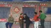 爆笑小品《捐助》:赵本山不让王小利说话,王