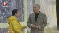 刘能丫蛋蔡维利 的爆笑小品《兄弟拌嘴》 竟还笑出眼泪