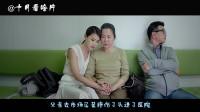 香港热议,内地却遭冷;一部由舞台剧改编的电影让我看泪目了
