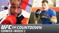 UFC241倒计时 科米尔 vs 米欧奇二番战下集