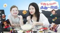 小野教假笑男孩做中式汉堡,现场搞笑还原表情包!
