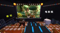 """迷你世界:超真实3D电影院看""""哪吒""""啥感觉入梦被坑"""