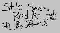 《She Sees Red》电影游戏实况P1: 你一枪我一枪我们一起biangbiangbiang