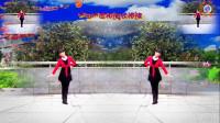 阳光美梅原创广场舞《一生最爱的是你》优美形体舞-编舞:美梅-3
