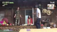 [综艺]190816 三时三餐山村篇 E02(中字)